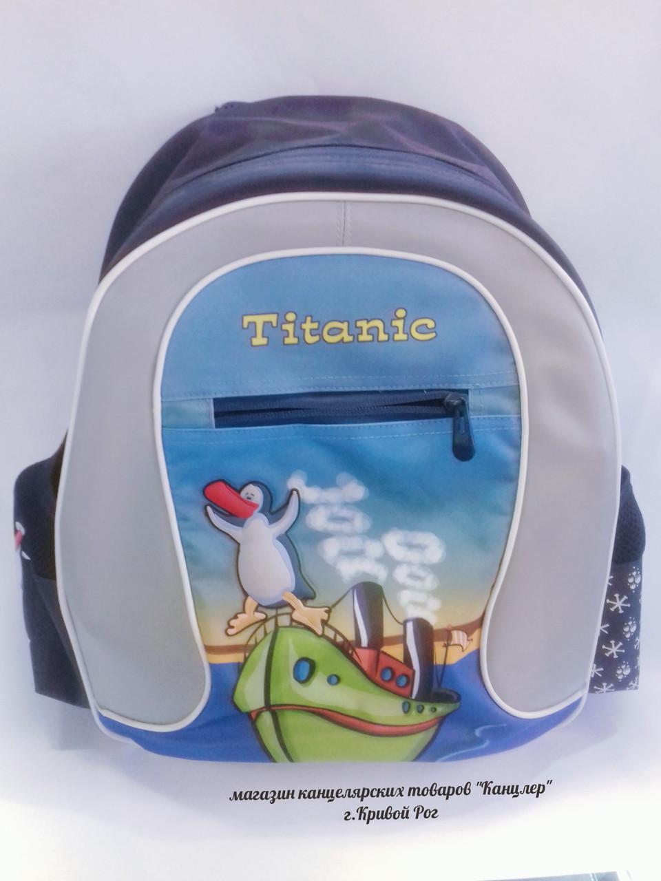 Універсальний рюкзак місткий