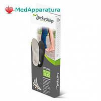 Стелька ортопедическая GoStep Touch Lucky Step LS302, размер 35-48