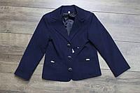 Школьный пиджак для девочек. ( ткань- мадонна). 122  рост