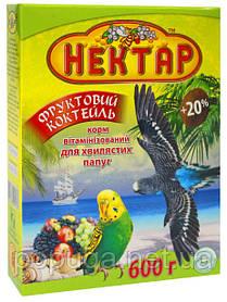 Повнораціонний вітамінізований корм  для хвилястих папуг