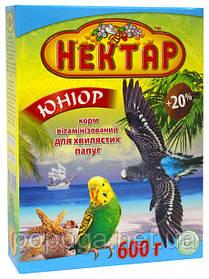 Вітамінізований повнораціонний корм для хвилястих папуг
