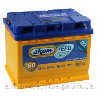 Аккумулятор автомобильный АКОМ +EFB 60AH R+ 560A