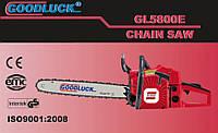 Бензопила GoodLuck GL 5800E Металл Праймер Плавный пуск 2 Шины + 2 Цепи