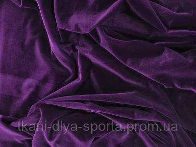 Стрейч-бархат гладкий CHRISANNE (Англия) фиолетовый (purple rain)