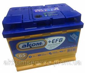Аккумулятор автомобильный АКОМ +EFB 65AH R+ 650A