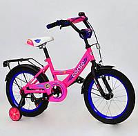 2-х колёсный  детский велосипед