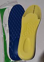 Стельки эко-кожа Insoles обрезные (с 36-45 размер), фото 1