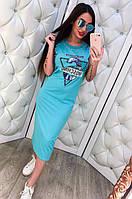 Женское платье с бусинами DB-5987