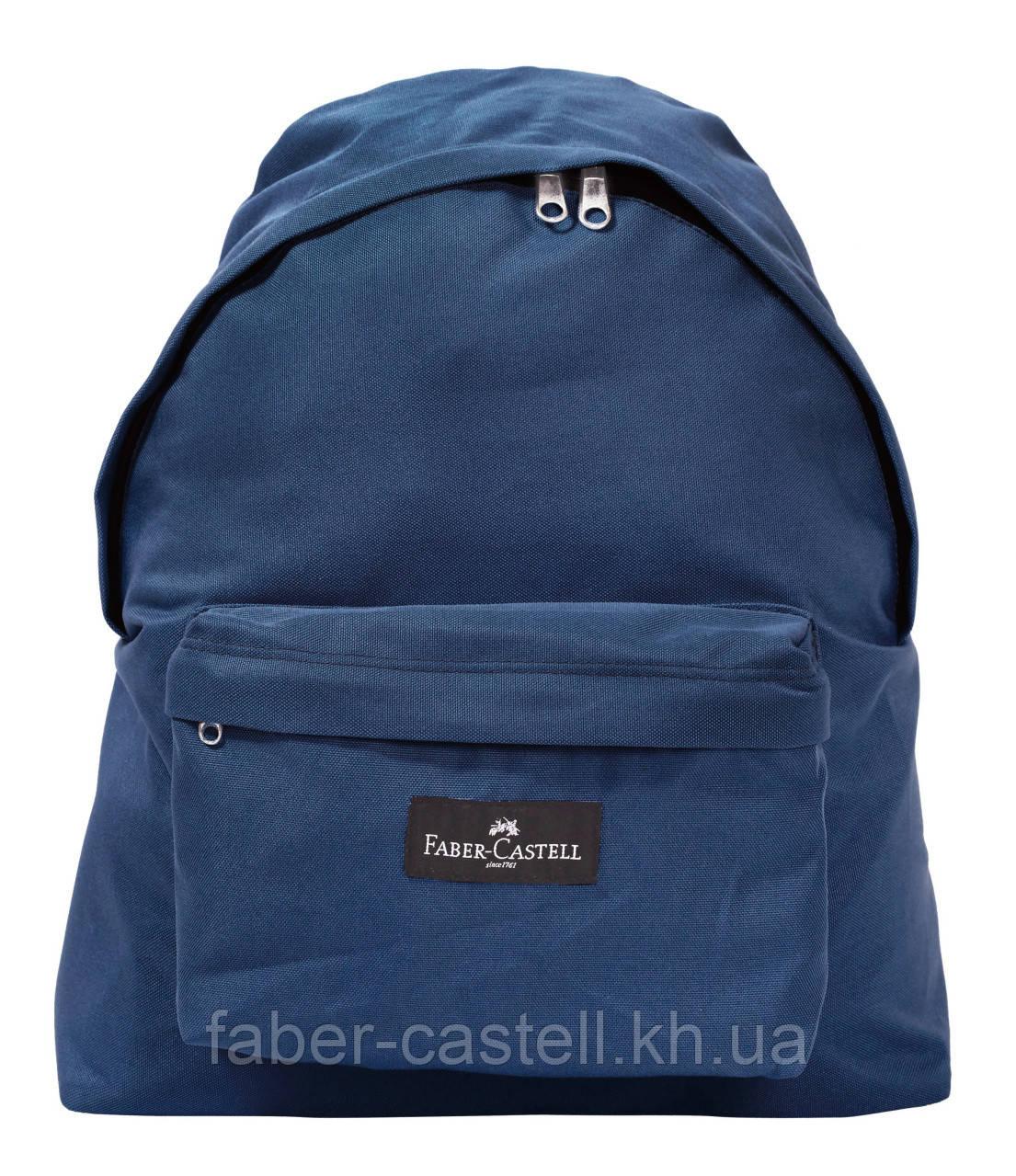 "Рюкзак  Faber-Castell  ""COLLEGE""  темно-синий,  40 х 33 х 11,5 см, 573252"