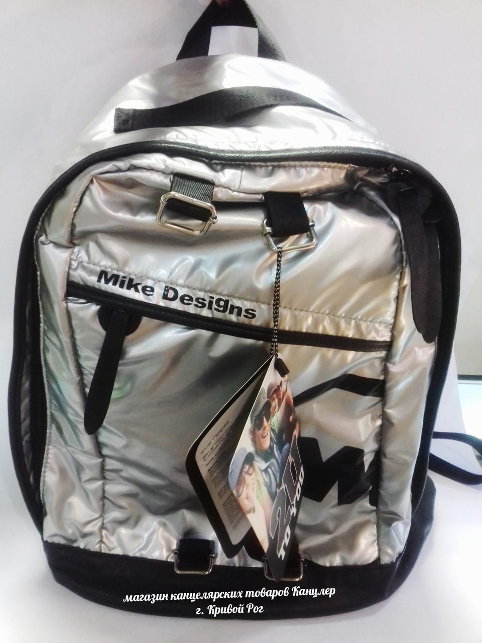 Рюкзак універсальний 2U