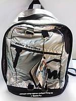 Рюкзак универсальный 2U