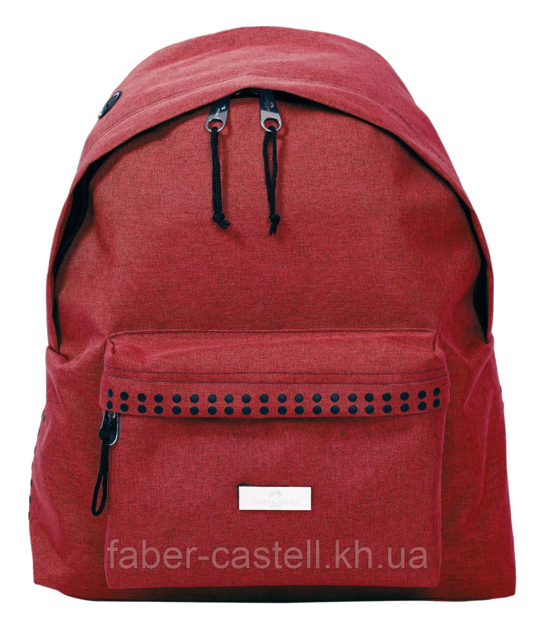 """Рюкзак  Faber-Castell  """"GRIP"""" с отделением для ноутбука  (красный),  40 х 33 х 11.5 см, 573322"""