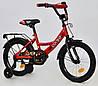 Велосипед 16 дюймов 2-х колёсный красный