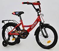 Велосипед 16 дюймов 2-х колёсный красный, фото 1