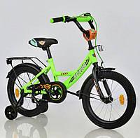 Детский велосипед двухколесный 16 дюймов, фото 1