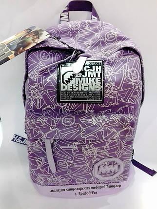 Рюкзак универсальный 2U, фото 2