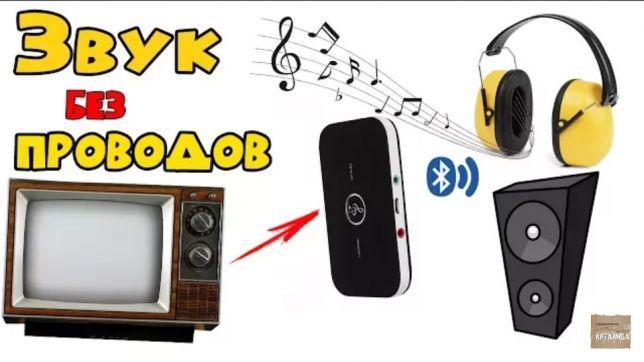 Bluetooth приёмник - передатчик ( трансмиттер - ресивер ) 2 в 1. В6