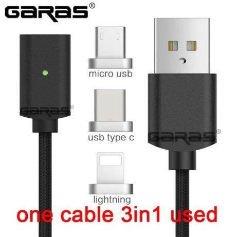 Магнитный кабель GARAS 3в1 (с тремя конекторами )., фото 2
