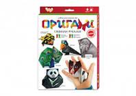 Оригами, набор для творчества , Danko Toys