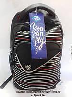 Универсальный вместительный рюкзак Kite