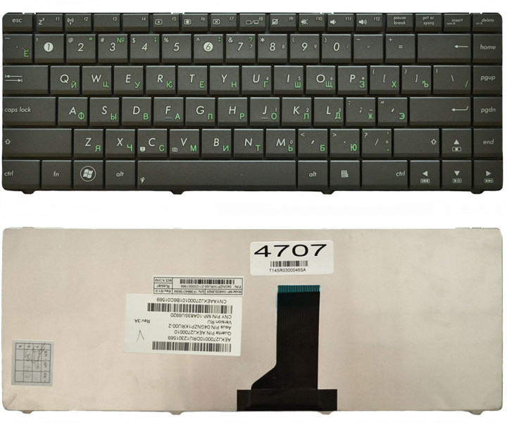 Клавиатура Asus U31, U31F, U31J
