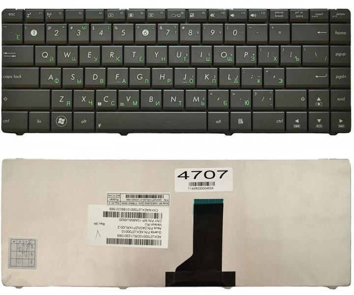 Клавиатура Asus X43, X43BE, X43BR, X43BY, X43E, X43J, X43S, X43SA, X43SD