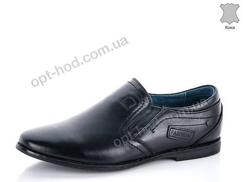 c31ffe1fa Детские и подростковые туфли для мальчиков и девочек . Товары и услуги  компании