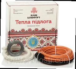 Нагревательный кабель Наш Комфорт БНК-700 (4,0-5,0 м2)
