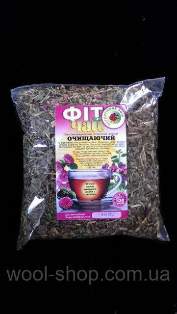 Фито чай (очищающий) - карпатский лечебный сбор экологически чистых трав.