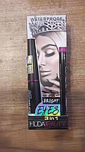 Набор Huda Beauty Bright Eyes 3 in 1: тушь, подводка и карандаш (реплика)