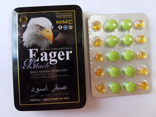 Таблетки для потенции Eager Black (10 табл. + 10 шар.)