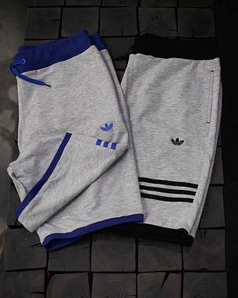 Шорты мужские Adidas.В трёх расцветках, фото 2