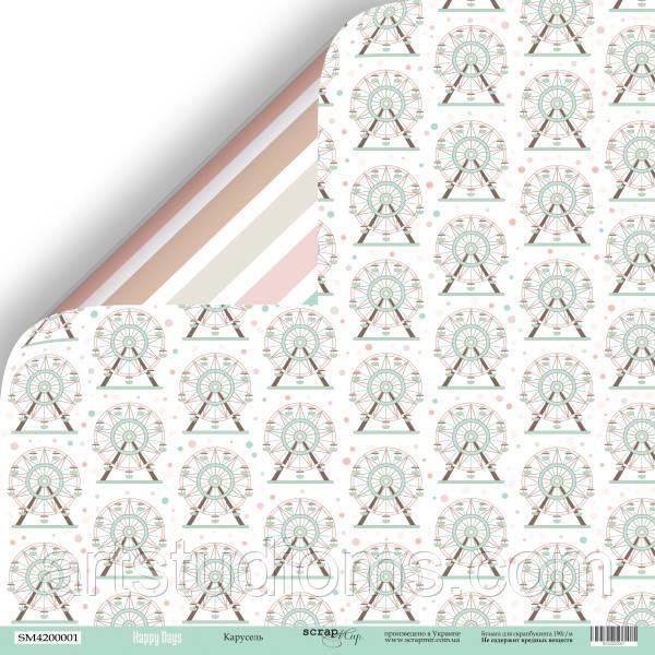 Лист двусторонней бумаги 30x30 от Scrapmir Карусель из коллекции Happy Days