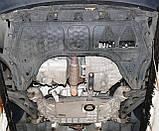 Защита картера двигателя и кпп Volkswagen Golf VI 2008-, фото 3