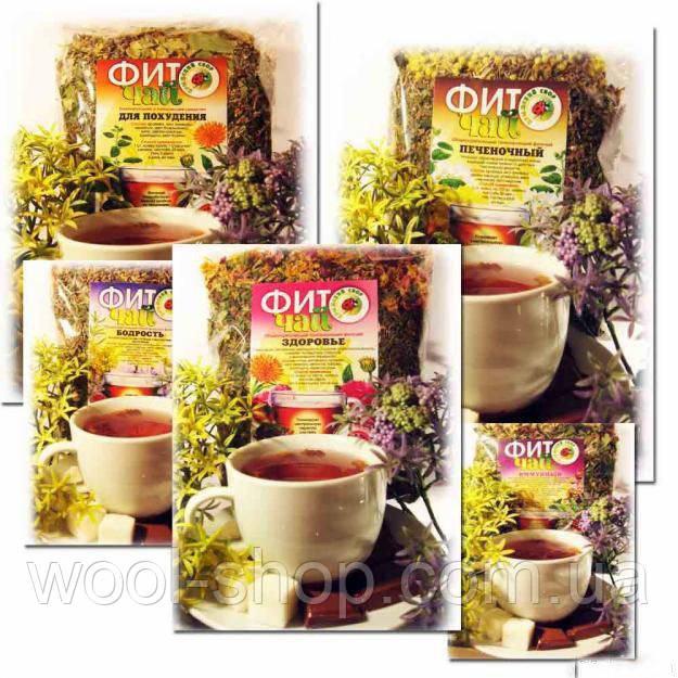 Фито чай (Сердечно-сосудистый) - карпатский лечебный сбор экологически чистых трав