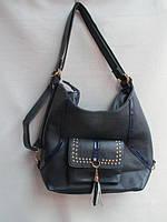 РАСПРОДАЖА кожаная черная  Сумка-рюкзак хорошего качества по низкой цене