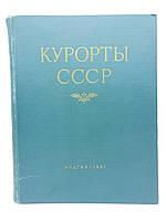 Народный оптом в Украине - частные объявления. Сравнить цены e0c61672d8e18