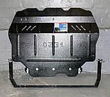 Защита картера двигателя и кпп Volkswagen Golf VI 2008-, фото 2