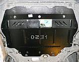 Защита картера двигателя и кпп Volkswagen Golf VI 2008-, фото 5