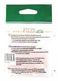 Воздушное тесто PUFFI LEVEGO, Малина, мини, 5гр., фото 2