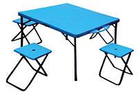 Стол складной универсальный садовый + 4 стула / для пикника