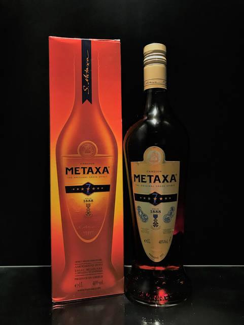 Грецкий Бренди Metaxa 7* Метакса 7 1л