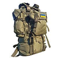 Рюкзак туристический армейский Натурспорт 70 литров со съемным подсумком система MOLLE Олива