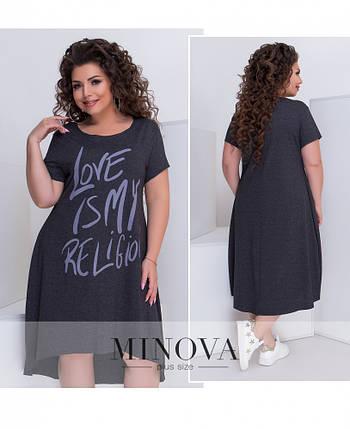 Платье женское №4117 графит, фото 2
