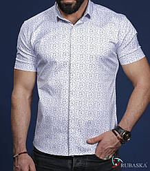 Стильна чоловіча сорочка з короткими рукавами виробництво Туреччина,С,М,Л,ХЛ