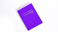 Ежедневник для тренировок Hanuman, фиолетовый