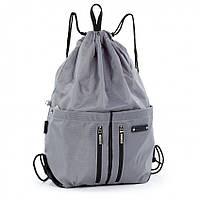 Детский рюкзак сумка для сменной обуви на шнурке серый спортивный городской с карманами Dolly 842