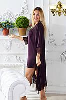 Комплект пеньюар + халат длинный MiaNaGreen К501н Сливовый