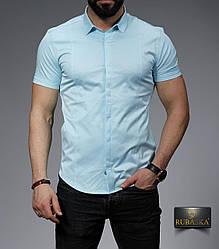 Стильная классическая бирюзовая мужская рубашка с короткими рукавами производство Турция,С,М,Л,ХЛ