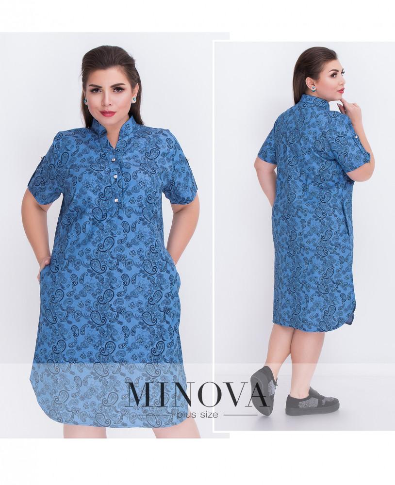 Платье женское летний голубой  джинс большие  размеры 50-56 №028-Голубой